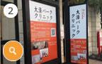 入口の写真画像