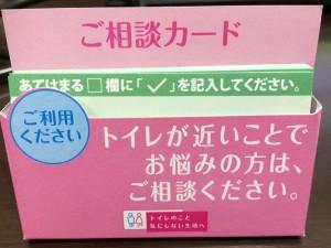 過活動性膀胱
