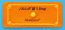 ノルレボ1_錠