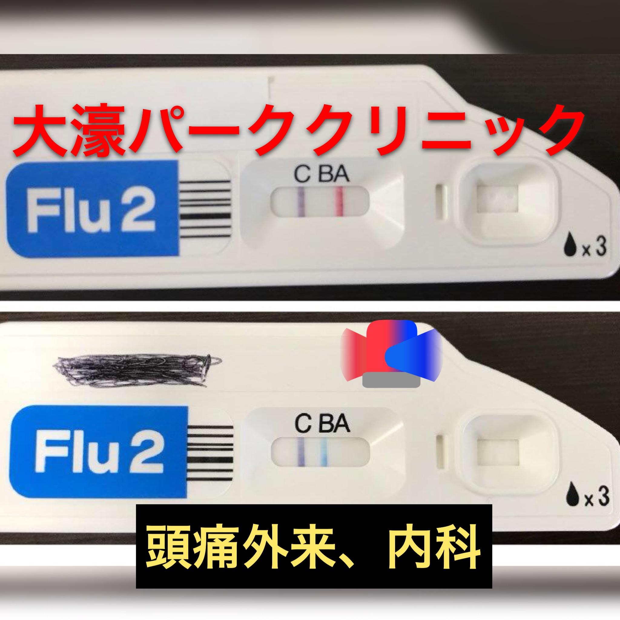 4DFCF107-005C-4C9A-B139-518455F5F9CC