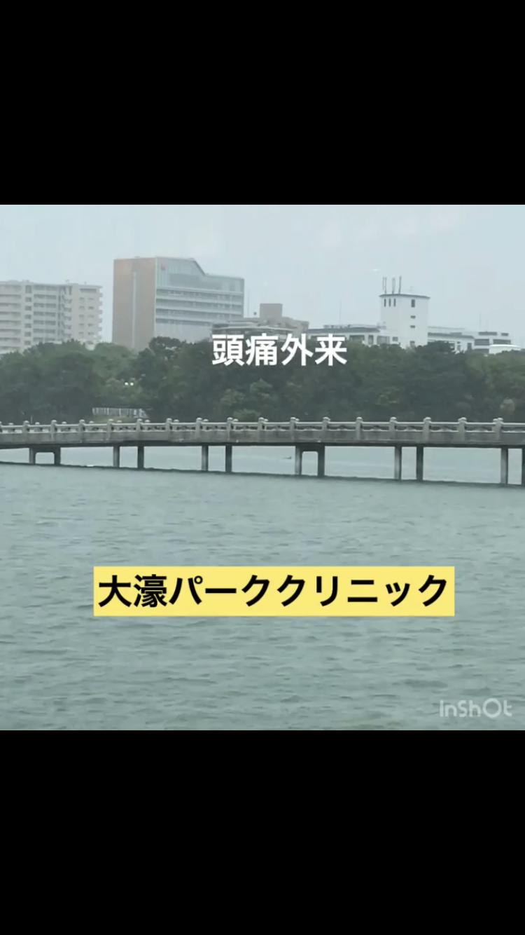 福岡 市 中央 区 天気