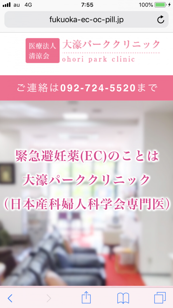 9381B0CD-7256-4AAC-A560-8D80E5A44610